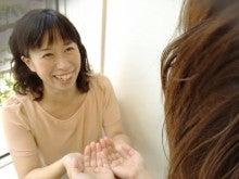 $大阪・手相とタロットと潜在数秘術でお悩みすっきり。輝く未来へ!占い師:真以