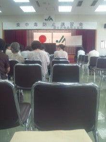 れっどぱーるのブログ-DSC_0531.jpg