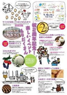 雑貨屋「白猫堂ノスタルジック」      オフィシャル的ブログ 「白猫道」