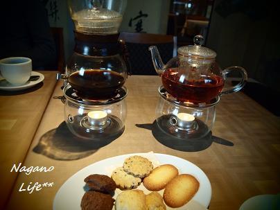Nagano Life**-お茶