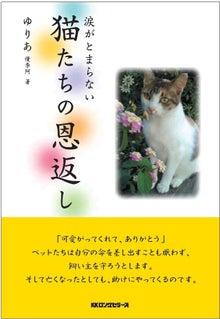 サイキック・カウンセラー優李阿オフィシャルブログ