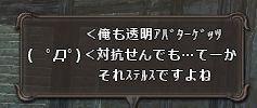 もひげ130710