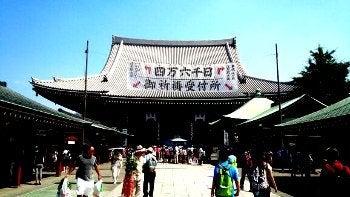 $昭和歌謡ブログ マンボウ 虹色歌模様-浅草寺