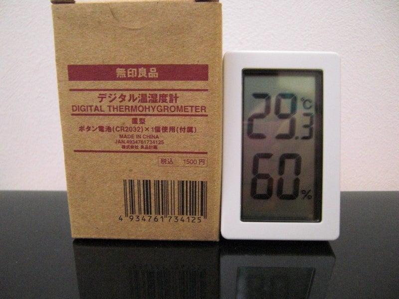 たいふうママ♪ブログ. ○デジタル温湿度計 ...