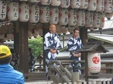 $京都 梅屋神輿会のブログ
