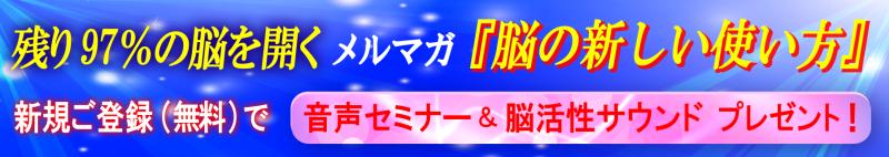 $『超・脳トレプロデュース』 山岡尚樹オフィシャルブログ