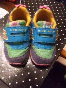 靴にちょぃアレンジ004