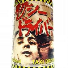 岩手の地酒|ギフトに喜ばれる日本酒・焼酎 利酒師のいる酒屋 ...