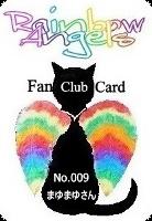 RA/FC-CARD
