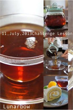 $ゆっくりお茶時間♪さいたま市浦和の紅茶とハーブの教室るなぼう-130711チャレンジレッスン