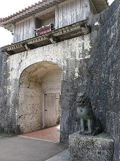 晴れのち曇り時々Ameブロ-首里城(歓会門)