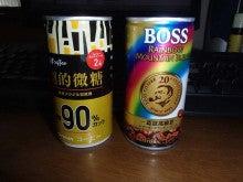 NEET候補生定あき-coffee