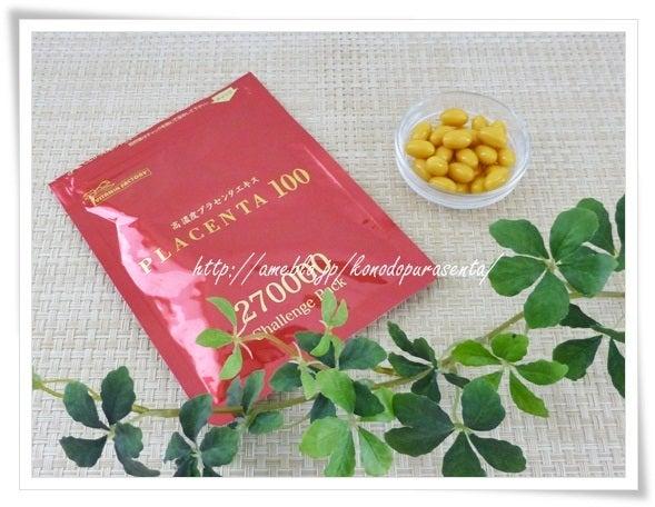 PLACENT(プラセンタ)100 チェ・ジウcm美容サプリのくちこみ-美容と健康に効く