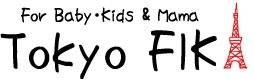 ママイベント【FIKA】for baby・kids & mama★みなきちのブログ~HaLmina~