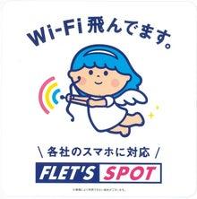 $パチスロ専門ゲームセンター「DEN DO~殿堂」上野店ブログ