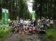 外断熱・静岡・工務店・大功建設・4代目・大瀧浩司のブログ