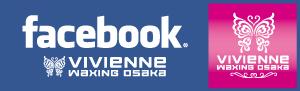 $ブラジリアンワックス Vivienne【大阪・南堀江】-Vivienne☆facebook