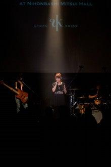 宇徳敬子オフィシャルブログ「UK Rainbow Voice」Powered by Ameba-宇徳敬子