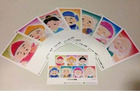 七福神ポストカード