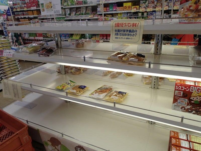歩き人ふみの徒歩世界旅行 日本・台湾編-スーパー棚