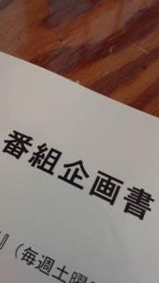 創業130年 四代目 高橋屋 /Powered by - Ameba