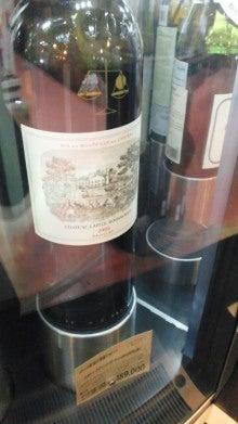 KOZEのワインブログ-130713_1753~02.jpg