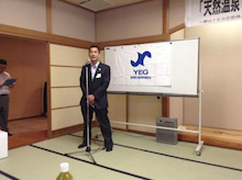 元気いっぱい!鯖江YEG会長ブログ