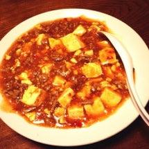 今日作った麻婆豆腐