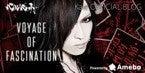 Kaie公式Blog