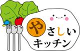 愛されゴハン@やさしいキッチン-ロゴ