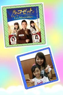 $Nanami☆のブログ-TITLE