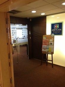 Office CPSR(臨床心理士・社会保険労務士・産業カウンセラー)ブログ