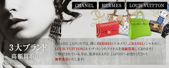$★BRAND-JAPON★                                                                         Vintage-CHANEL-Shop in Daikanyama