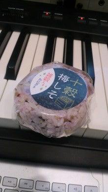 $ボイストレーニング(ボイトレ)・ギター・ベーススクール(横浜・菊名)のM2 Music School日記-おにぎり