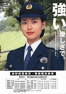 takoyakipurinさんのブログ☆-グラフィック0714002.jpg