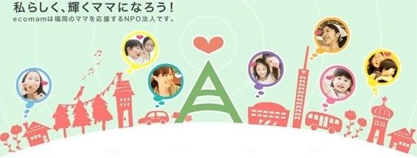 ママイベント【FIKA】for baby・kids & mama★みなきちのブログ~HaLmina~-札幌 子連れママイベントFIKA みなきち