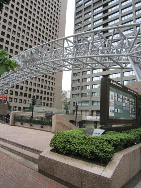 東京ぐるり皇居周辺 放送記念碑