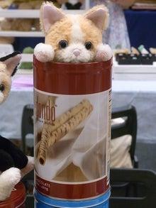 $梶川勝 トイプードル  ダックスフンド  テディベア  猫