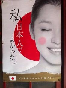 http://stat.ameba.jp/user_images/20130714/19/syouyuya8/2c/a9/j/t02200294_0538072012609485380.jpg