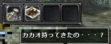 ばれん130714-3