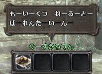 ばれん130714