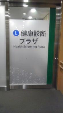 $みつとみななえの品川健康体操-IMAG3544.jpg