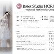 Workshop P…