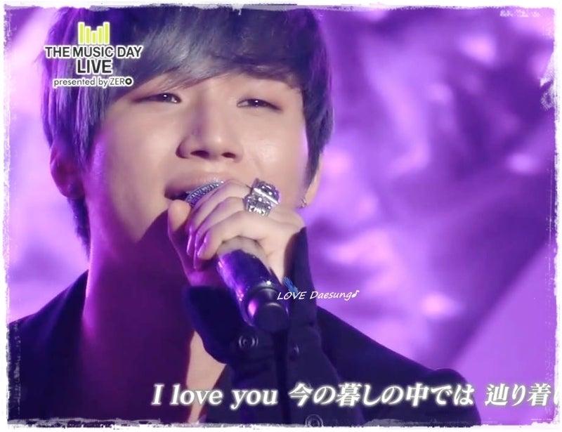 $みぃこ♪の~BIGBANG Daesung☆テソン狂時代~テソンの…ω…