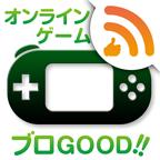 デジタル魚図鑑 for iPhone&Android 制作部のBLOG
