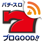 $デジタル魚図鑑 for iPhone&Android 制作部のBLOG