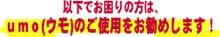 HANASE 軽4~ベンツまで|ベンツ好きな。。。BMWも神戸長田の沖縄県人の中古車販売修理のブログ