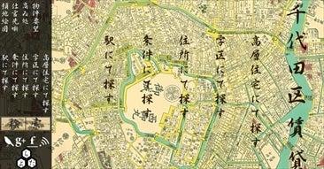 トーキョー・チヨダライフ・コンシェルジュ-千代田区 賃貸