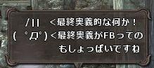 もひげ130715
