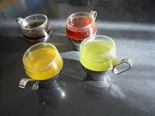 $日本茶と野菜のブログ
